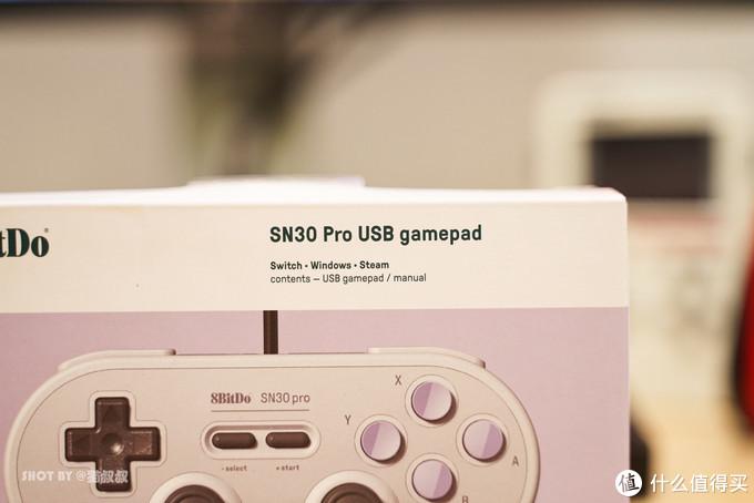 八位堂 SN30Pro USB 手柄,将美好回忆带到现实