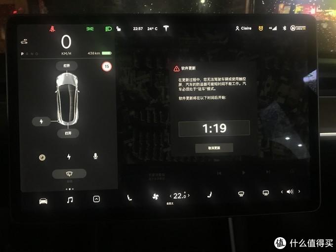 爱上特斯拉model 3的120小时