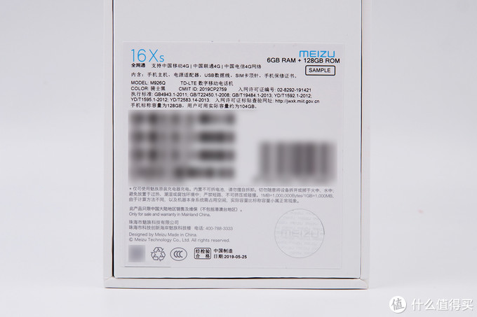 QC4+ PPS全都有,魅族16Xs充电深度评测