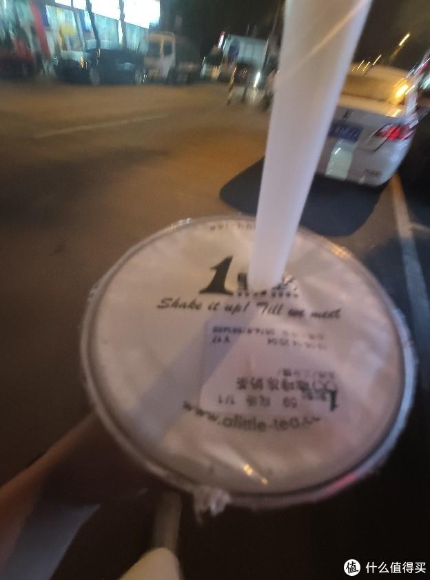 高中生装病,竟然是为了这?咖啡冻奶茶测评