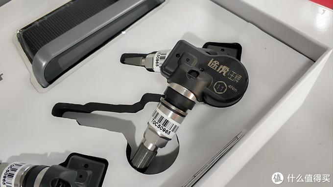 安全行车有保障:途虎王牌 TT7内置胎压监测仪 晒单