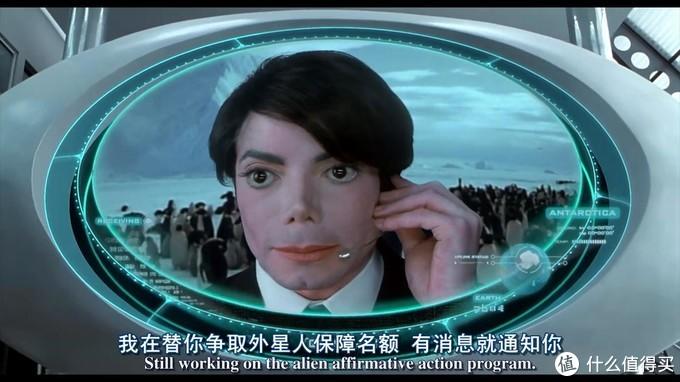外星人迈克杰克逊