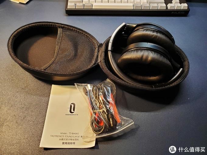 Taotronics 头戴式蓝牙主动降噪耳机小测
