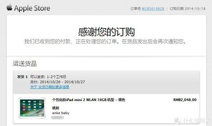 618成绩单-ipad mini5 多多剁手