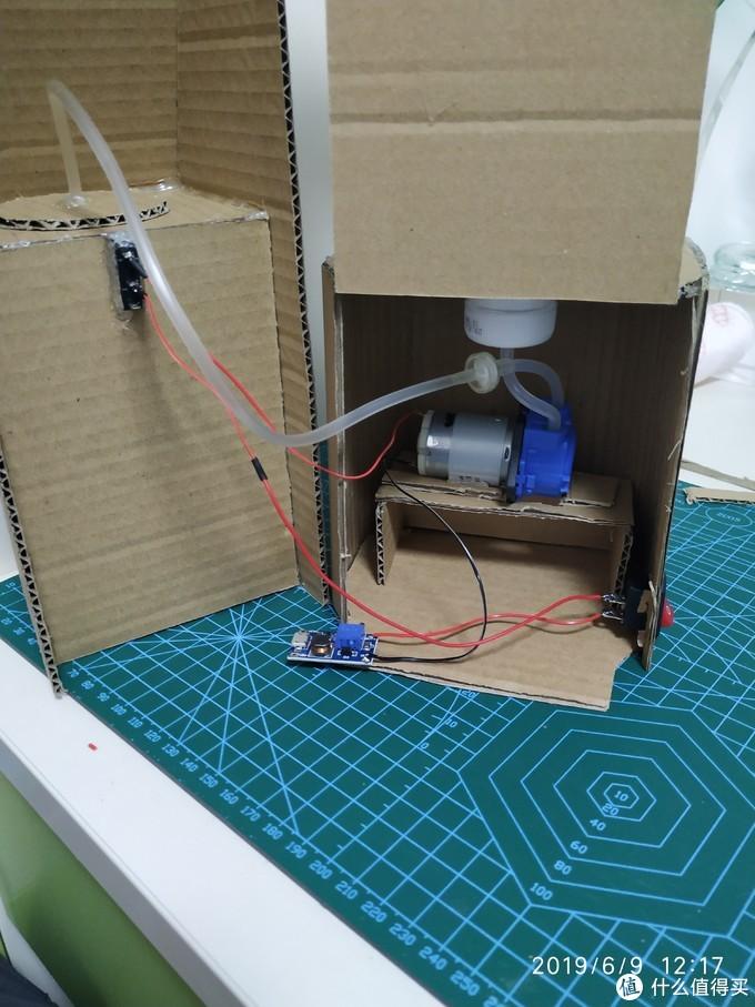 简易小手工:小朋友的第一台定制饮水机