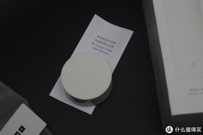 东哥带我618:我的第一个米家百货之米家保温杯半开箱与体验