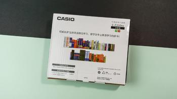 卡西欧电子辞典E-Z200BK外观展示(包装 主体 电池 配色 机身)