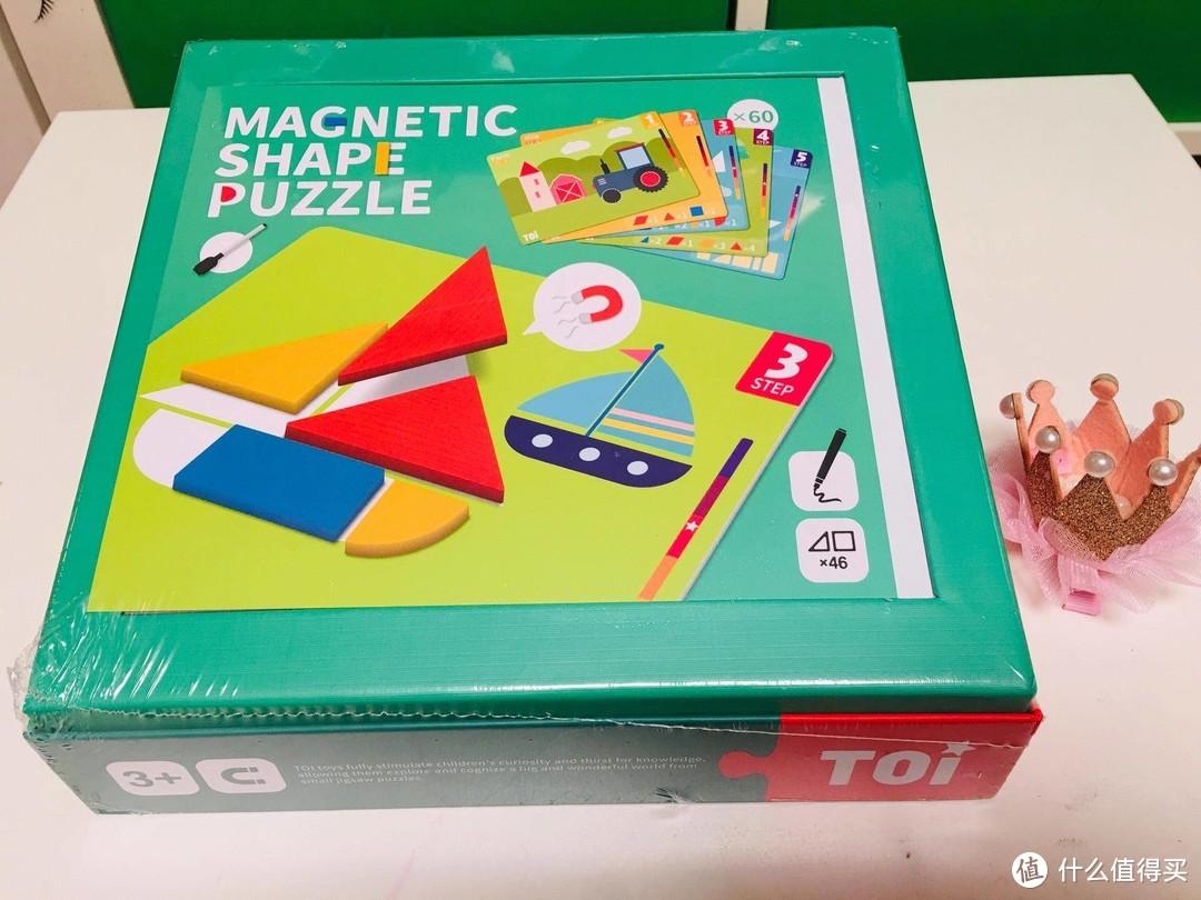 送给孩子的礼物—TOI几何形状进阶拼图