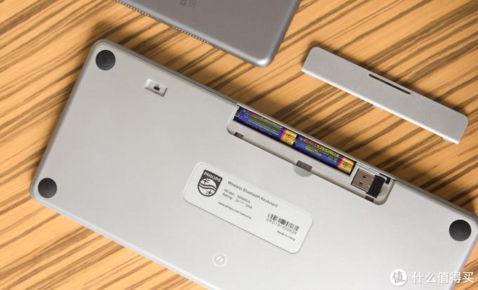 兼容多个系统,无缝切换三台设备 飞利浦蓝牙键盘体验