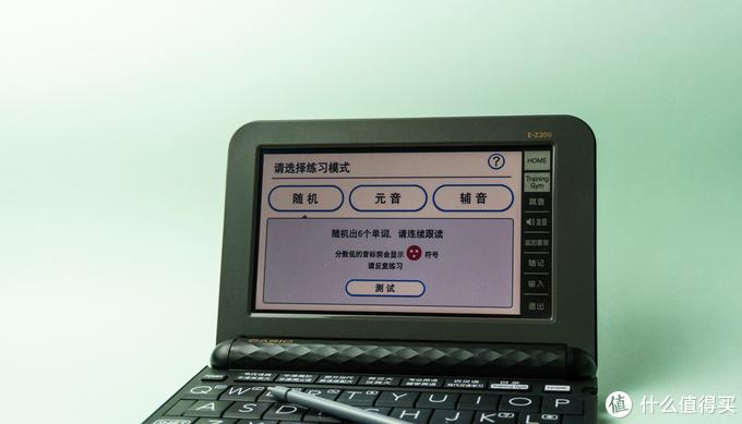 """开启英语学习的""""绿色""""通道:卡西欧电子辞典E-Z200BK简测"""