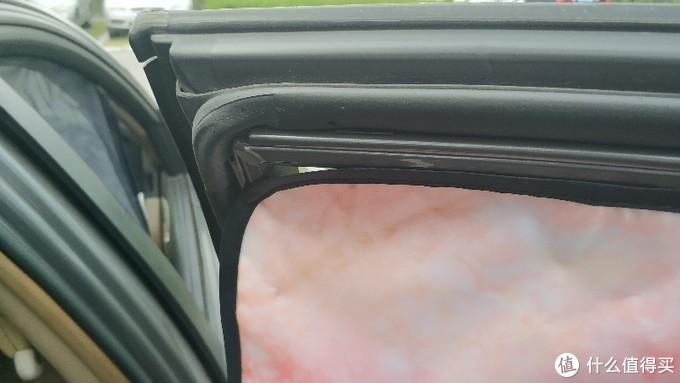 618成绩单:汽车遮阳帘晒单、安装和效果介绍