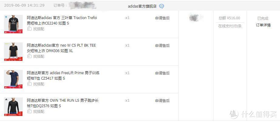 Adidas FreeLift Prime 男子训练短袖T恤 CZ5417