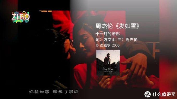 比肖邦更嚣张:周杰伦《十一月的萧邦》(上)   ZIBO
