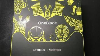 飞利浦 OneBlade QP2520/30 电动胡须造型刀外观展示(刀头|充电器|保护套)