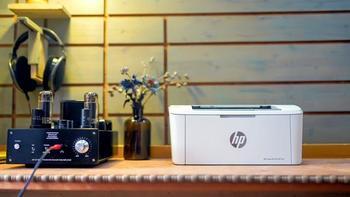 惠普 LaserJet Pro M17w 黑白激光打印机开箱展示(面板|进纸盒|出纸板|按键|指示灯)