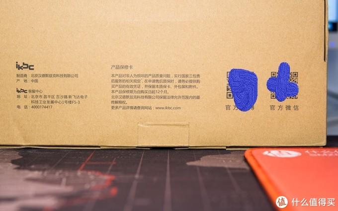 没收到520的礼物,却收到了大妈送的IKBC C104 银轴机械键盘