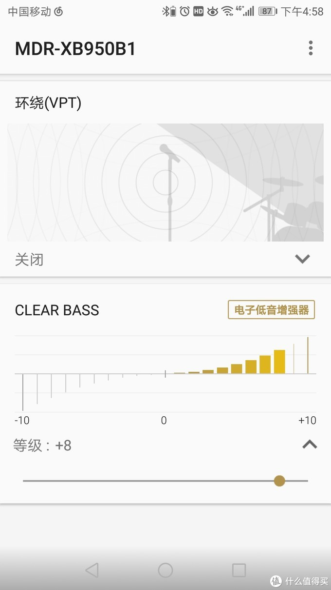情怀充值 sony XB950B1 头戴式蓝牙耳机
