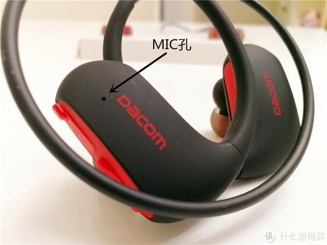 我的蓝牙耳机之旅,始于运动,终于Dacom