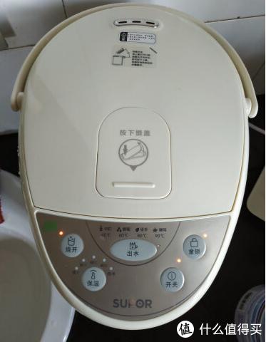 静谧的饮水体验——苏泊尔SW-50T60A热水壶开箱