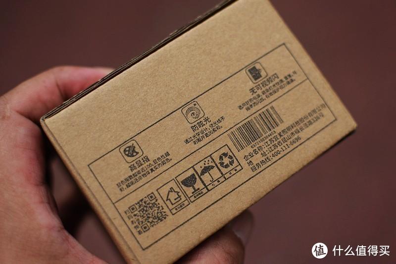 自己动手丰衣足食 记宜美LED灵动3寸筒灯的安装和使用