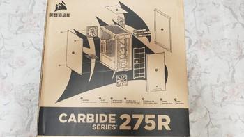 美商海盗船 Carbide系列275R机箱外观展示(防尘网|氛围灯|风扇)