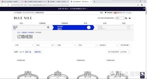 Bluenile官网可以选择不同语言与货币,钻石库存也会有所不同