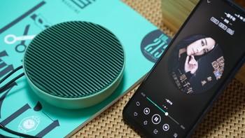 Vifa City便携式蓝牙音响使用总结(调音|音质)
