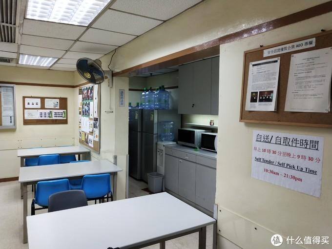 自取的办公室,不过这边的员工基本只会粤语或者英语,普通话他们听不懂,粤语我不会,只好英语交流了。