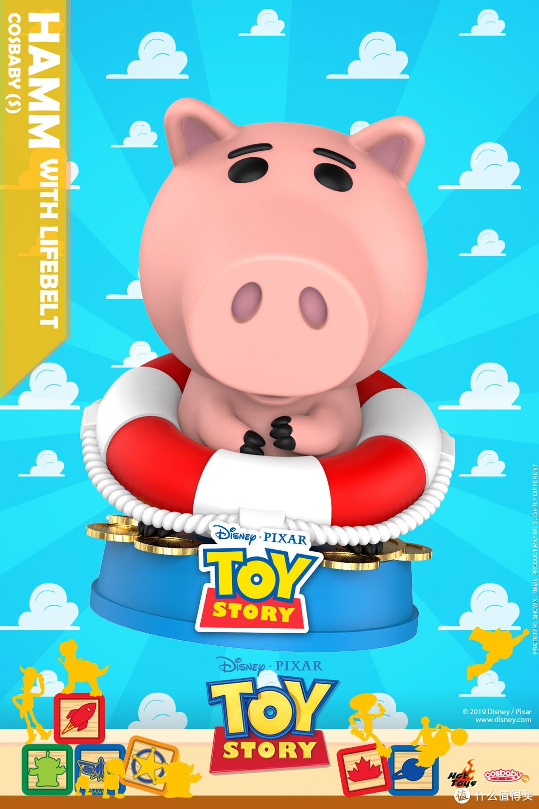 玩模总动员:HT《玩具总动员4》COSBABY人偶公开