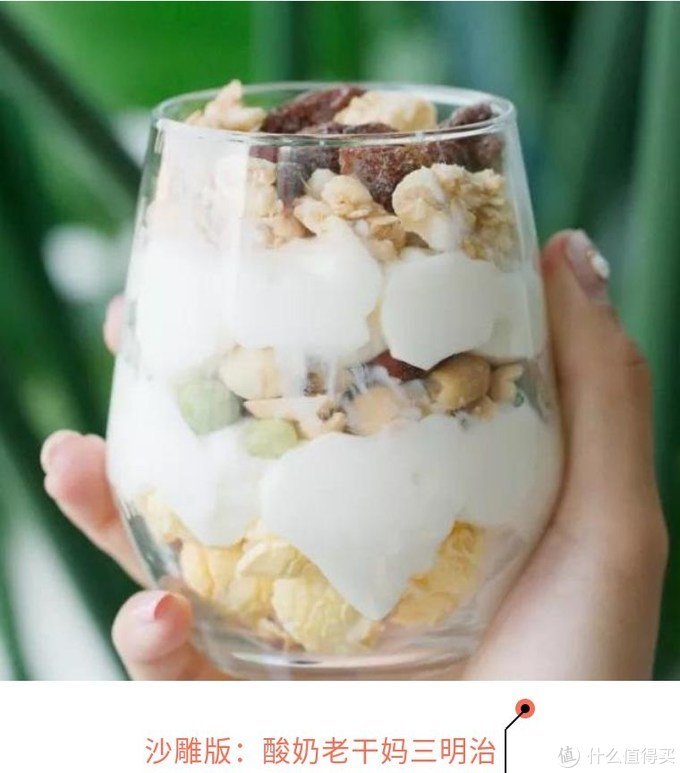 关于酸奶你不知道的几个真相,解锁花式隐藏吃法