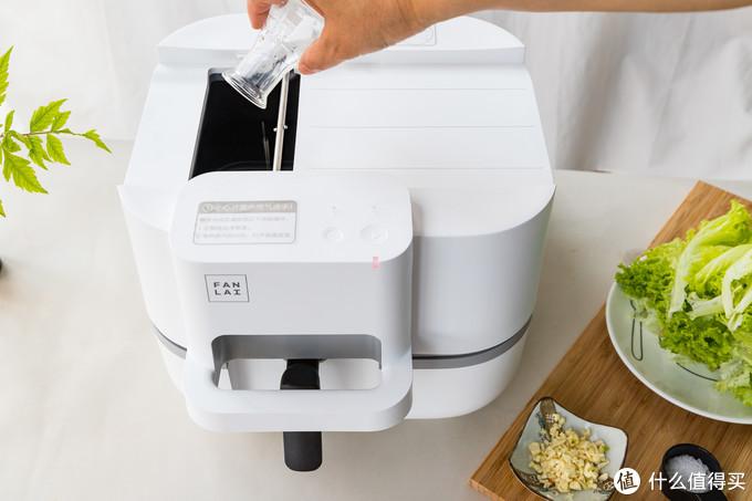 自动烹饪,饭来张口,体验饭来•智能烹饪机