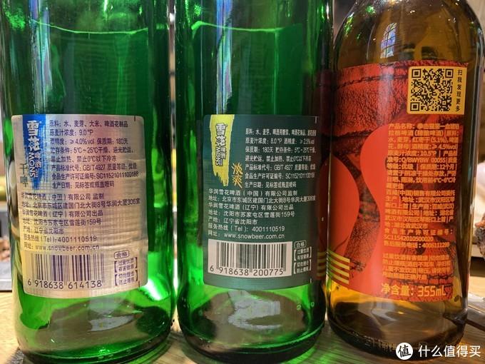 一个爱美酒与美食的东北糙汉子对一瓶红枣风味精酿啤酒的不专业测评--拳击猫第一血