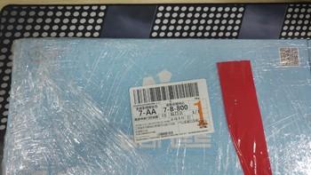 高斯 GS87-D 蓝牙双模机械键盘评测体验(蓝牙)