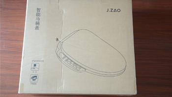 京造智能马桶盖测评体验(安装)