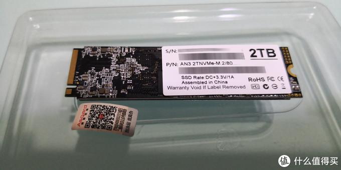 618高性价比NVMe固态的偏门妙用!阿斯加特(Asgard) AN3 2TB开箱及奇特用途