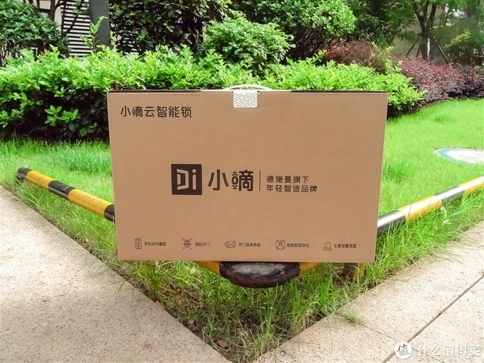 固若金汤 安全第一 ——德施曼T11指纹电子锁开箱