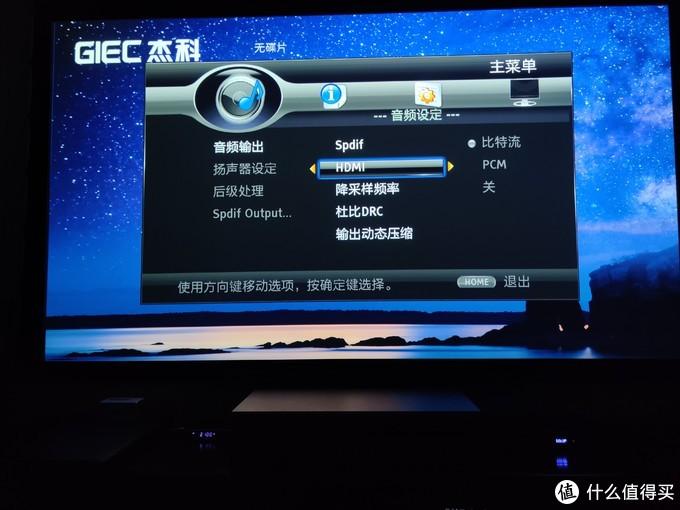杰科G5300 4K蓝光碟机,流媒体时代的国产蓝光碟机独苗!