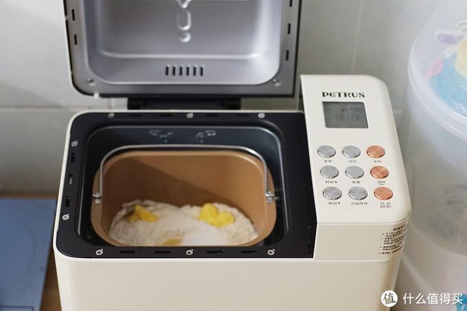 柏翠面包机