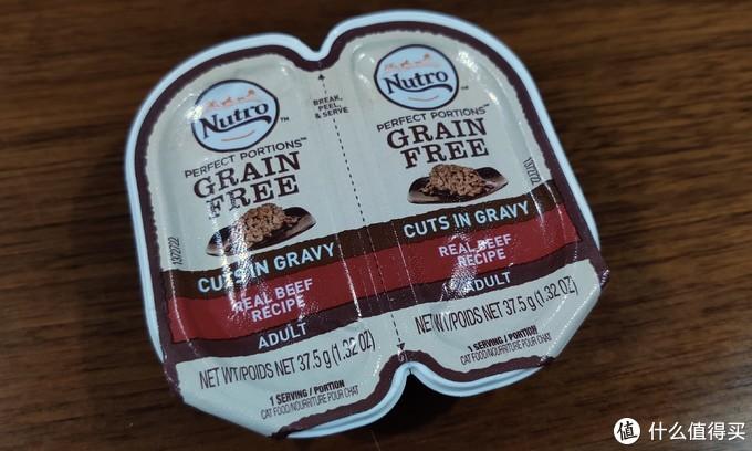 牛肉浓汤,注意看图片呀~~看图就可以区分浓汤和肉泥