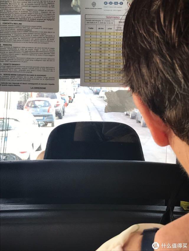 城市里,单行道太多了,路窄,司机都是老司机了!幸好提前买了两张票!结果这里真没售票的,都是司机直接卖票!