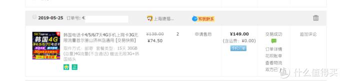 去韩国玩时候买的电话卡,信号和网速都不错不错,SKT的网真不错,哈哈