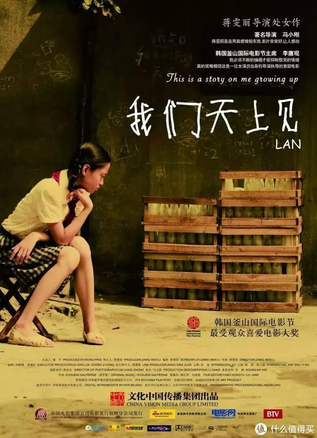 只有第一部或第二部作品才能参赛,这个奖项坚持为亚洲电影新人度身定制!