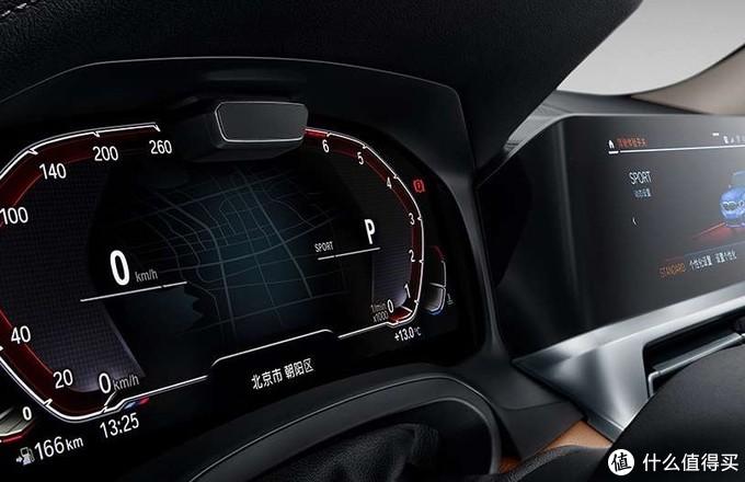 新车速递:全新一代宝马3系正式上市