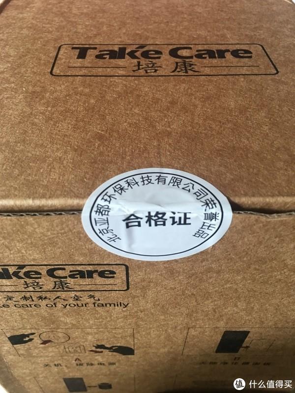小米空气净化器换芯记—培康强效除醛除菌全能版滤芯开箱