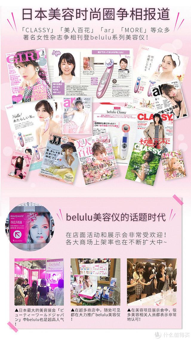 清洁补水两相宜——belulu calssy 导出导入美容仪使用体验