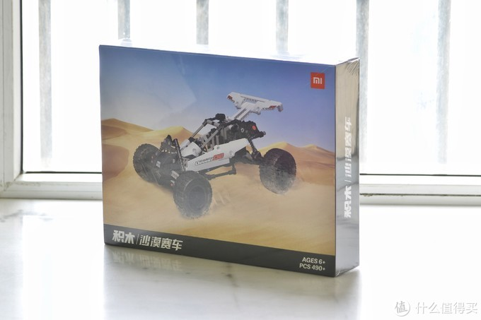130一斤的小米积木值不值?这可能是目前最全面的小米沙漠赛车评测