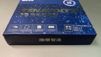 南孚5号充电锂电池外观展示(接口|充电头|指示灯)