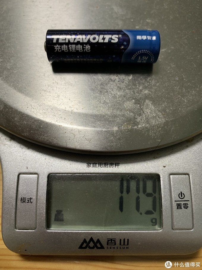 南孚5号充电锂电池,重量最轻容量却是最高的