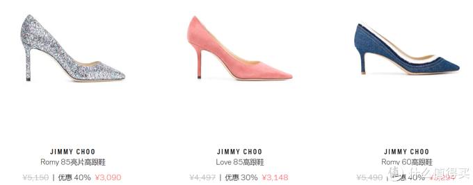 我在值得买第2年,我与值得买的故事,如何可以用好价拿下大牌鞋?2000多的Jimmy Choo了解下
