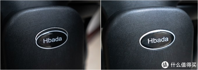 男人的腰很重要:黑白调Hbada人体工学电脑椅全方位PK宜家马库斯椅